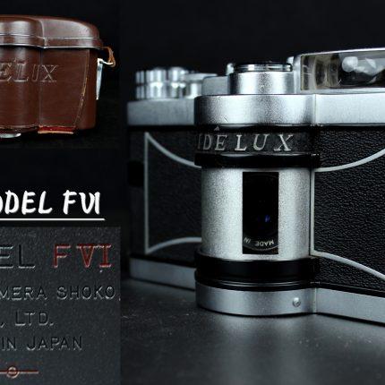 PANON MODEL F Ⅵ 140° パノラマカメラ