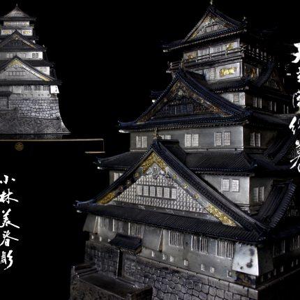 尚美堂 名人 小林 美春 刻 銀製 大阪城 17.4kg