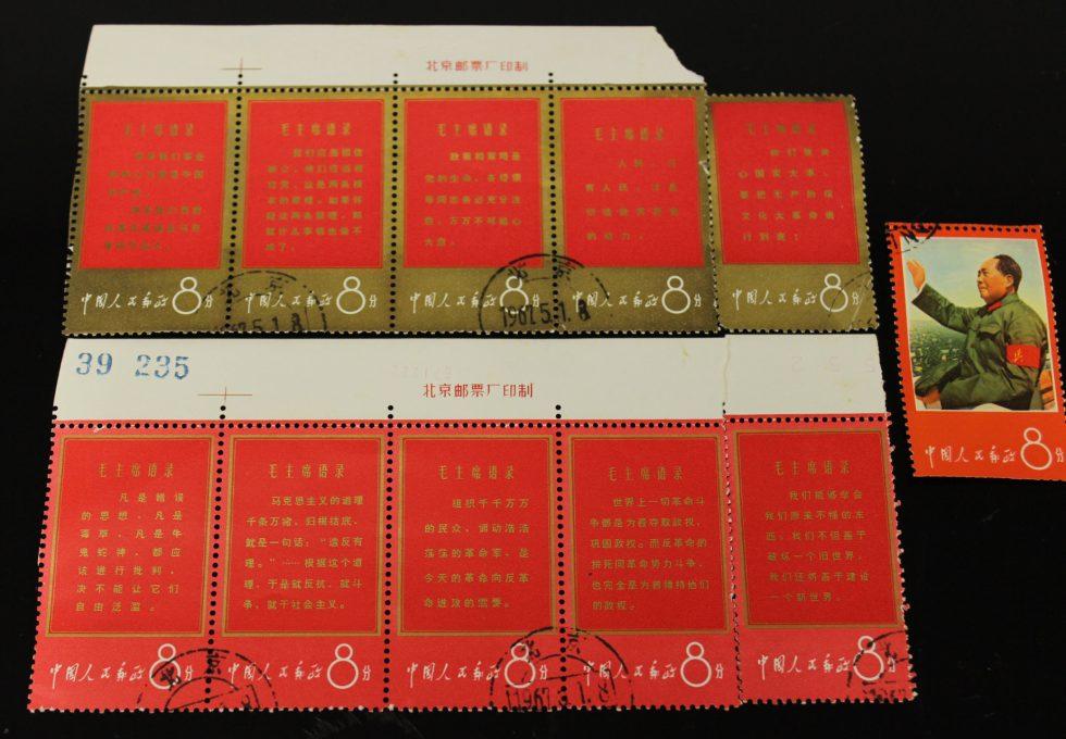 中国切手 中国人民郵政 8分 毛主席 語録