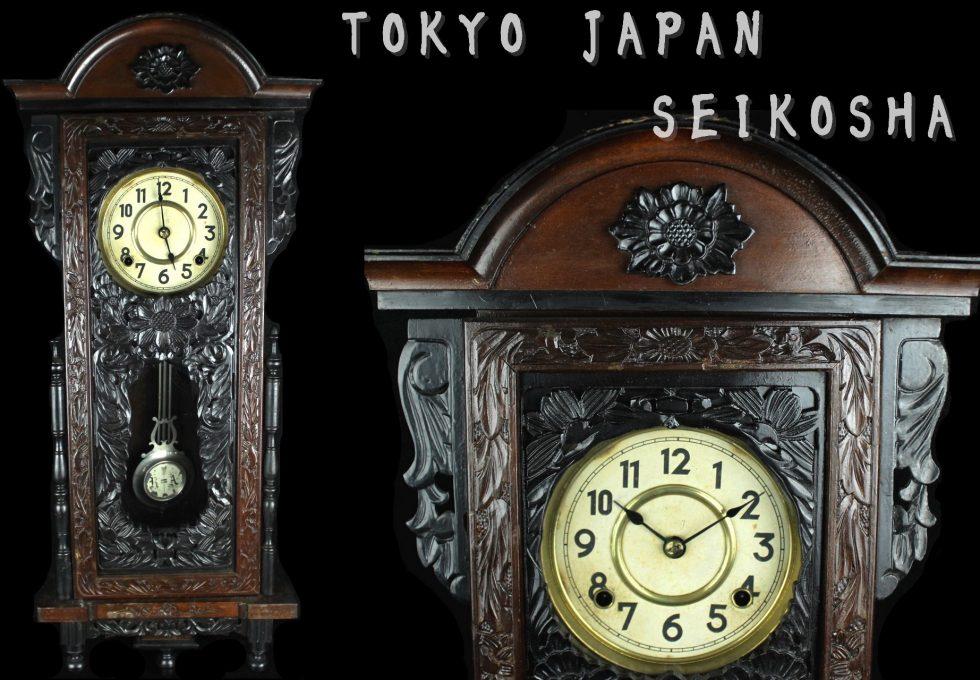精工舎 木彫装飾 花草文 掛時計の買取をさせていただきました。