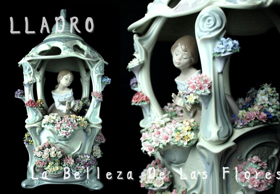 LLADRO リヤドロ『お花に囲まれて』を買取させていただきました。