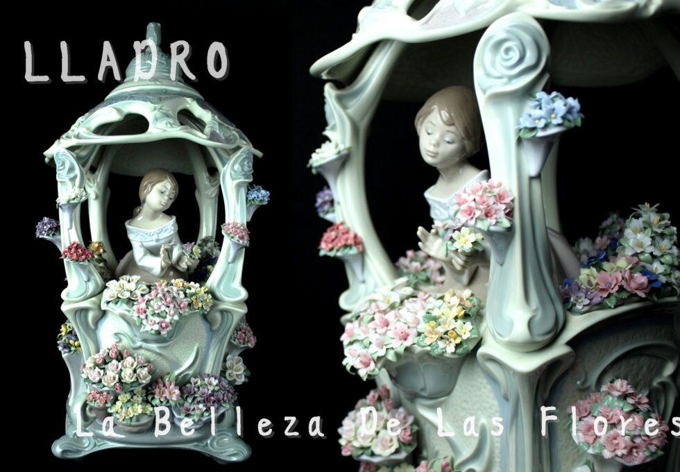 LLADRO リヤドロ 大型フィギリン 『お花に囲まれて』を買取させていただきました。
